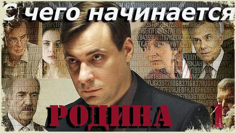 Мир Кино Детектив драма 2014