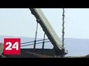 Охладить горячие головы Россия поставит в Сирию комплексы ПВО С 300 Россия 24