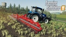 Farming Simulator 2019 ][УНИЧТОЖАЕМ СОРНЯКИ