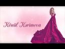 Konul Kerimova Sevgi Meleyim 2018 Audio mp4
