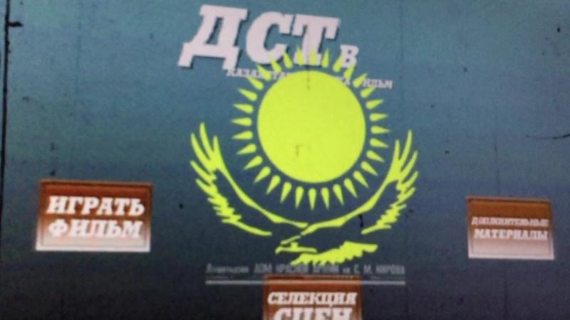 Multi Regional DVD Opening 53 Opening to my 2007 Kazakhstan Import DVD of Borat RARE