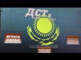 Multi Regional DVD Opening #53 Opening to my 2007 Kazakhstan Import DVD of Borat RARE