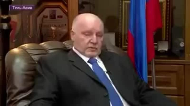 Посол РФ в Израиле прямым текстом