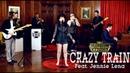 Crazy Train Ozzy Osbourne Motown Style Cover ft Jennie Lena