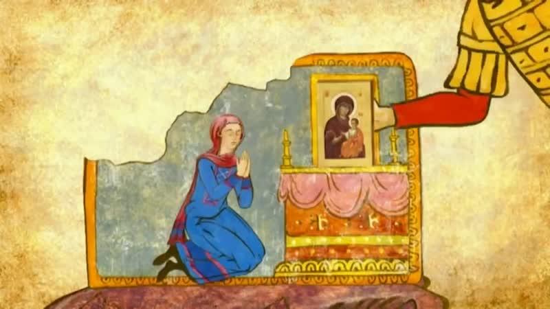 Мультфильм Свет Неугасимый (об Иверской иконе Божией Матери)