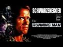 Бегущий человек (1987) BD