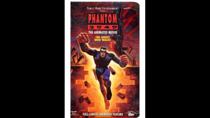 Фантом 2040: Ходячий призрак / Phantom 2040: The Ghost Who Walks (1994) Кашкин,720