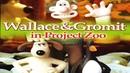 Лучшая игра тысячелетия (WallaceGromit in Project Zoo (Ужасная зоопарка (Ведьмак 4 (05.11.2018)