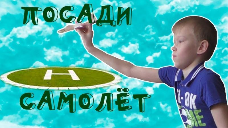 ДВЕ МОДЕЛИ САМОЛЁТОВ из книги С.В. Столяровой! Two models of aircraft