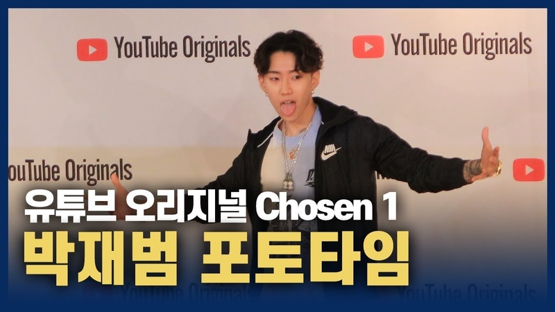 Documentary 'Jay Park Chosen1' Production Presentation at Lotte Hotel Seoul