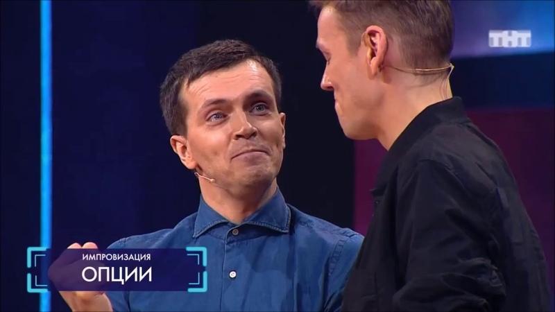 АРТОН | Антон Шастун Арсений Попов
