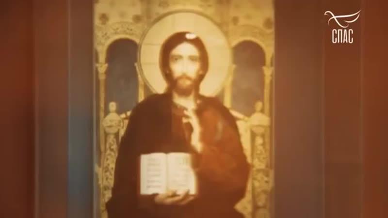 Икона Божией Матери «Неувядаемый Цвет».mp4