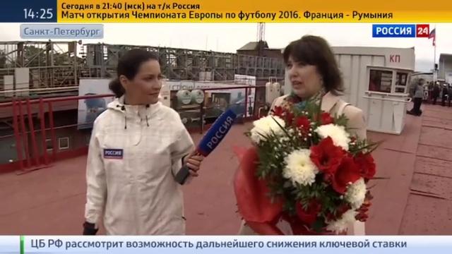 Новости на Россия 24 • Новейший неатомный ледокол Илья Муромец спущен на воду