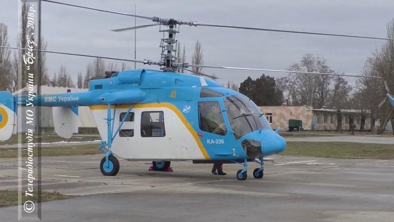 Планові польоти легкого багатоцільового вертольота «Ка-226»