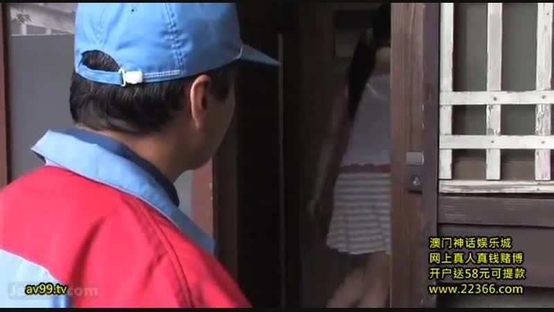 NSPS-360] ภรรยาภาพแม่น้ำแยงซีเกียงทำงานที่ทรยศสามีของเธอ