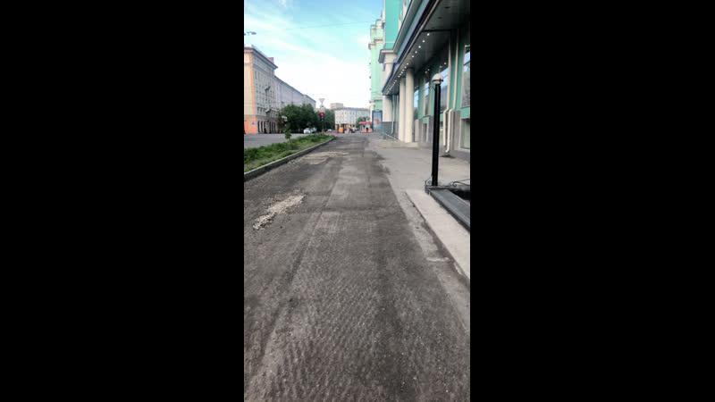 Места для прогулок в Мурманске