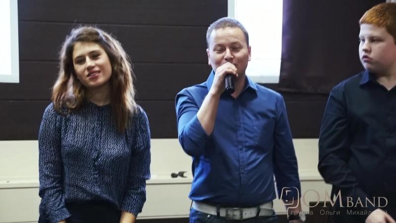 Ветер перемен в исполнении всех учеников Ольги Михайловой