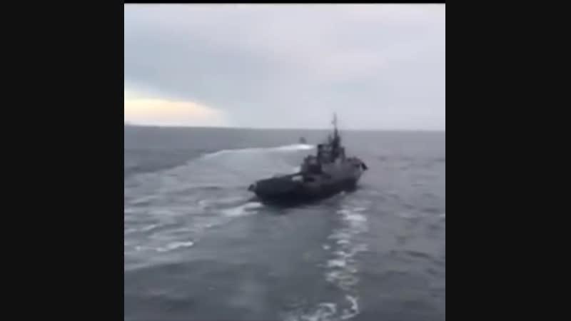 Russische Marine rammt ukrainisches Kriegsschiff bei Kertsch