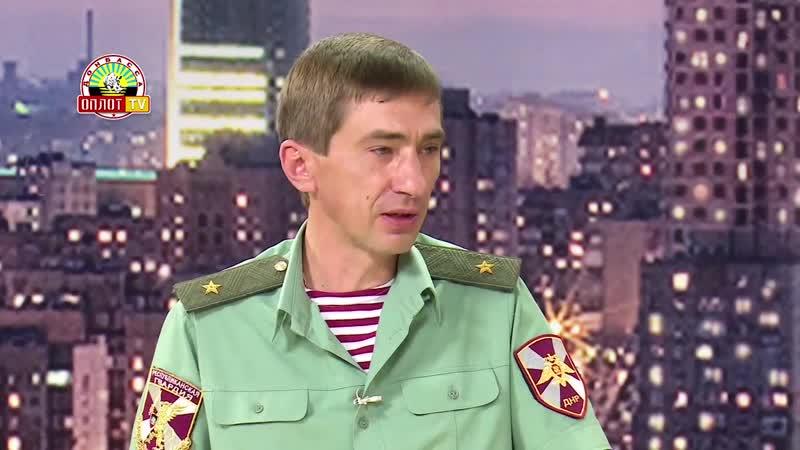 В правовом поле Спецвыпуск посвященный памяти А В Захарченко