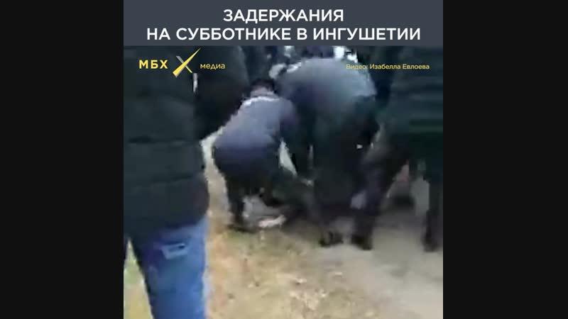 [18.11.2018] Полицейские избивают активиста в Ингушетии