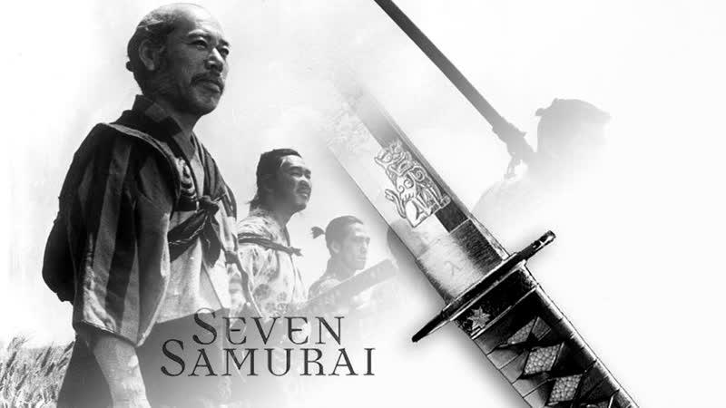 Семь самураев\Shichinin no samurai\Seven Samurai (Япония,1954)