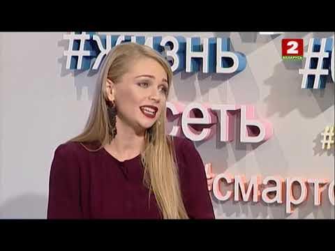 Алена Ланская Пин код 18 10 2018 презентаци клипа «Куточак Беларусi»