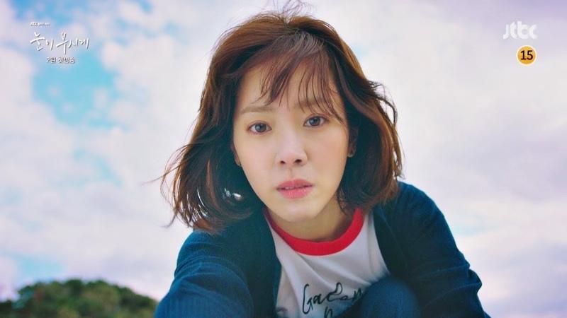 [티저 2] 거꾸로 가는 시계, 사라진 한지민(Han Ji Min)..! 시간 이탈 로맨스 〈눈이 부시게〉 2월 첫 방송