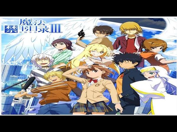 To Aru Majutsu No Index ( CN ) - New Update - Anime Mobile Game Free