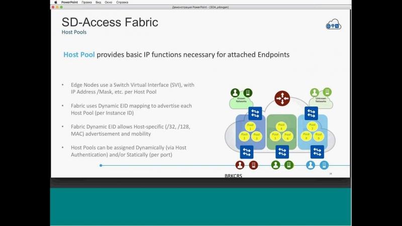 Cisco SD Access. Сценарии применения программно-управляемых сетей