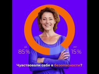 Опрос москвичей: женщина за рулем такси