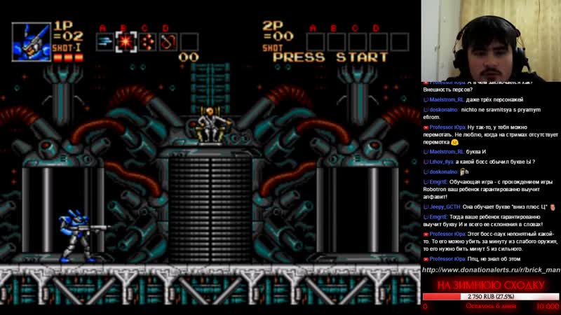 Brick_Man - Robotron (Contra Hard Corps Hack)