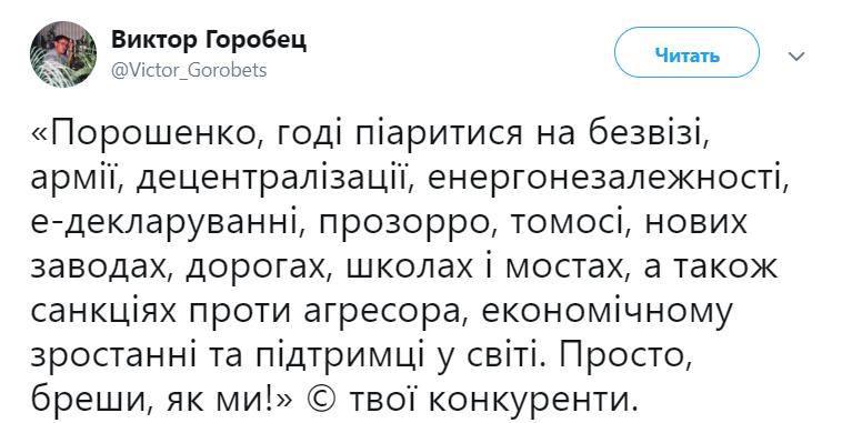 """""""Диванні експерти"""" нав'язують суспільству думку, що все пропало, а в оборонці суцільна корупція, але це не так, - Порошенко - Цензор.НЕТ 4107"""