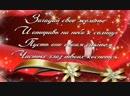 Очень красивое поздравление С ДНЕМ РОЖДЕНИЯ женщин360P.mp4