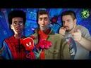 Человек-паук: Через вселенные И ПРЯМО В СЕРДЕЧКО | Обзор Spider-Man: Into the Spider-Verse