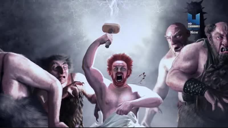 Мифы и чудовища 6 серия