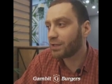 Карта Gambit Burgers