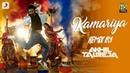 Kamariya Remix – Dj Akhil Talreja Mitron Jackky Bhagnani Kritika Kamra Darshan Raval