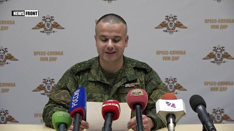Очредной беспилотник ВСУ уничтожен силами Народной милиции на юге Республики