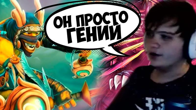 КУДЕС ПОПАЛСЯ С ГЕНИЕМ НА ШАДОУ ШАМАНЕ   Lycan Dota 2
