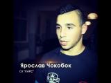 Yaroslav Chokobok before-fight interview