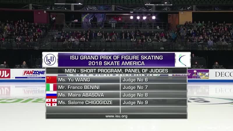 Skate America-2018 Men SP