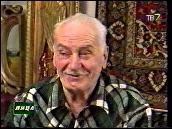 Лица (ТВ-7 [г. Абакан], 12 января 1999) Генрих Батц (1928-2008)