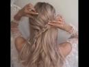 Быстрая прическа на длинные волосы