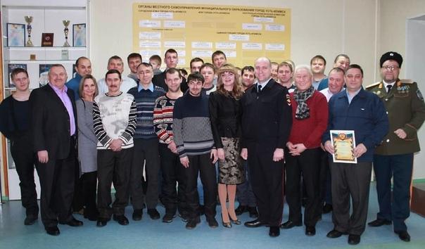В Усть-Илимские полицейские наградили народных дружинников