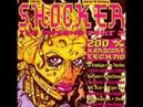 SHOCKER 200 HARDCORE TECHNO FULL ALBUM 14900 MIN THE INFERNO PART 2 HD HQ HIGH QUALITY 1994