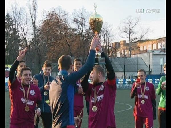 Футбольний Кубок патріотів розіграли у сумах