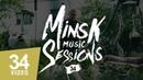 Minsk Music Sessions N1: Ілля Чарапко-Самахвалаў – Груз [