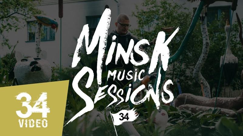 Minsk Music Sessions N1 Ілля Чарапко Самахвалаў Груз