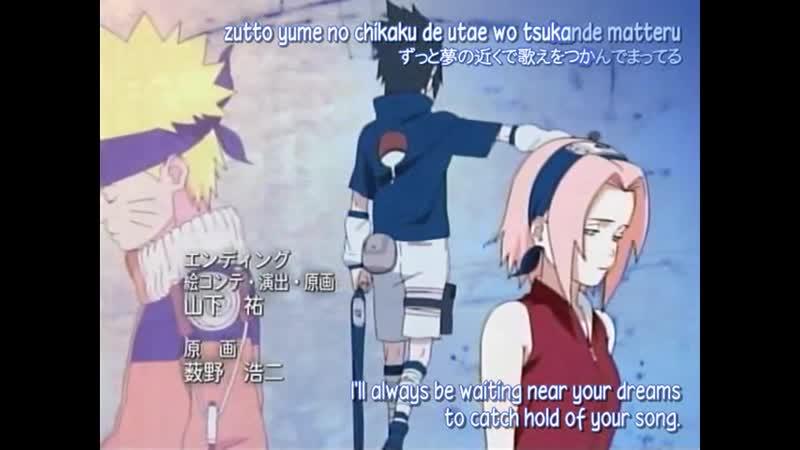 [Anime Openings | Endings] Naruto TV-1 Ending 15 | Наруто Эндинг 15 [720p]