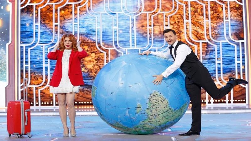 Анастасия Стоцкая Туристическая Новогодний Парад Звезд 2018 Новый год 2019 Канал Россия 1